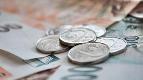 Důchody: Třetí pilíř spoření není efektivní