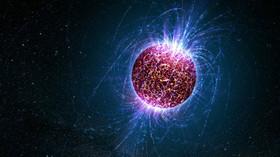 Urychlovač částic, ilustrační fotografie