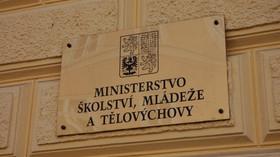 Ministerstvo školství, ilustrační foto.