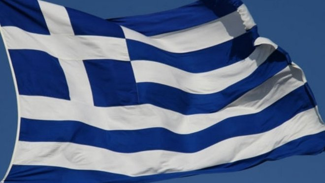Řecko, státní vlajka