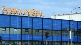 Česká pošta, ilustrační fotografie