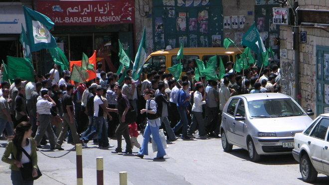 Hamás - zkratka pro Hnutí islámského odporu