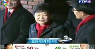 Důvěrnice jihokorejské exprezidentky si odsedí tři roky za korupci - anotační obrázek