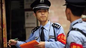 Policie Čína