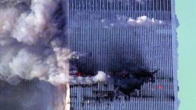 Teroristický útok na WTC v New Yorku