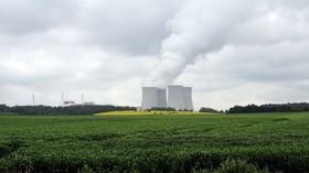 Jaderná elektrárna, ilustrační fotografie.