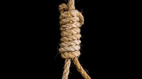 Trest smrti