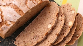 Konec chleba v Česku? Evropská komise měla plán, který by pobouřil Čechy - anotační foto