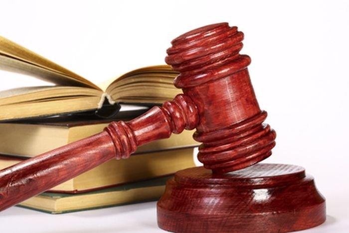 Soud, ilustrační fotografie