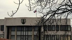 Národní rada Slovenské republiky (Českou obdobou je Poslanecká sněmovna Parlamentu České republiky)