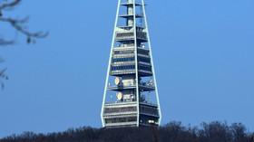 Televizní věž na Kamzíku, Bratislava