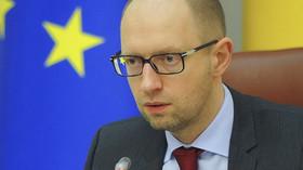Arsenij Jaceňuk, ukrajinský předseda vlády