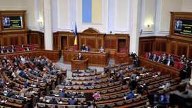 Ukrajinská vláda