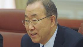 Pan Ki-mun,  osmý generální tajemník OSN