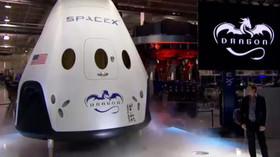 Loď Dragon V2 soukromé společnosti Space X