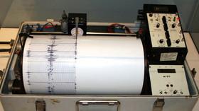 Seismograf, ilustrační fotografie