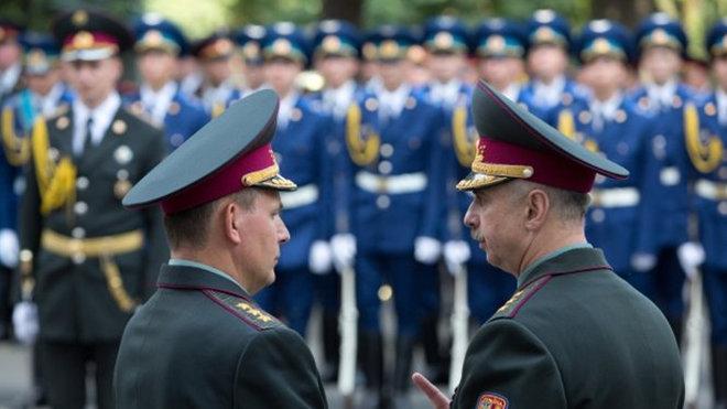 Ukrajinské velení armády