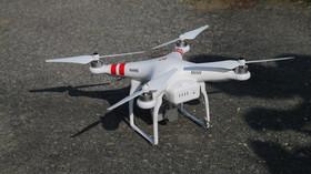 Dron neboli kvadrokoptéra
