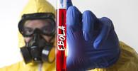 Ebola stále na postupu, v Kongu začíná očkování - anotační obrázek