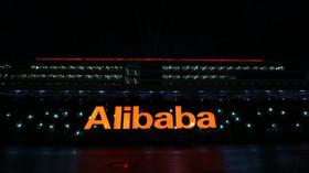 Společnost Alibaba