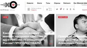 Webový portál stanice Echo Moskvy.