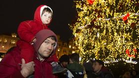 Vánoční trhy, ilustrační foto