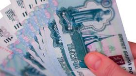 Ruská měna, rubl