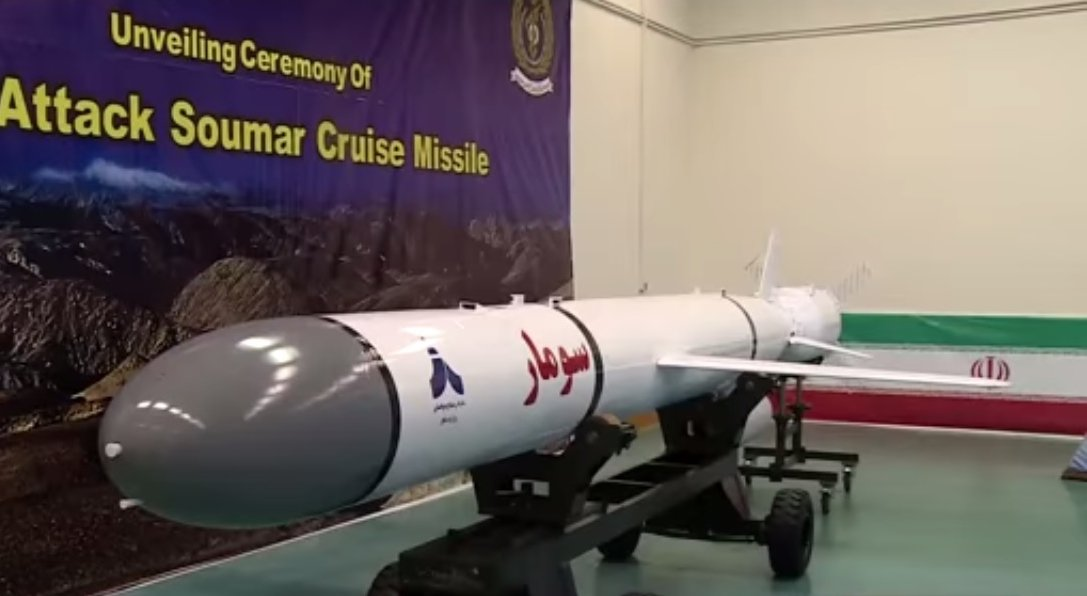 Íránská raketa Soumar