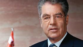 Heinz Fischer, rakouský spolkový prezident