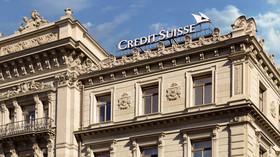 Credit Suisse, ilustrační fotografie