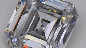 Vybroušený diamant