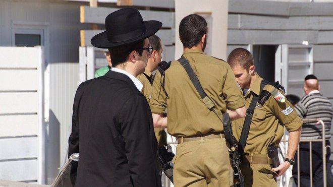 Izraelské ozbrojené složky