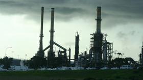 Ropná rafinerie