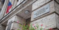 Ministerstvo práce a sociálních věcí ČR