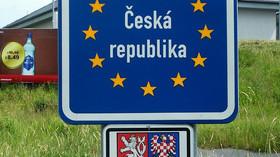 Hranice České republiky