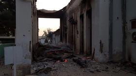 Nemocnice Lékařů bez hranic v Kundúzu po americkém náletu