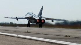 Bojová letka RF v Sýrii