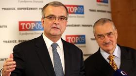 Volební sjezd TOP 09 (29. 11. 2015)