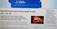 Ruský internet