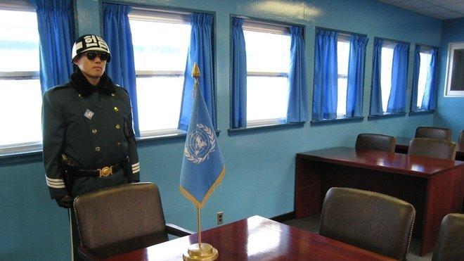 Severní Korea, ilustrační foto