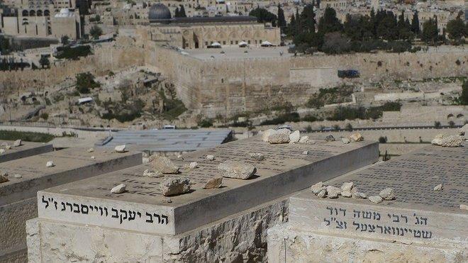 Izrael, ilustrační foto