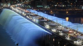 Jižní Korea, ilustrační foto