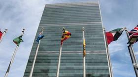 OSN, ilustrační fotografie