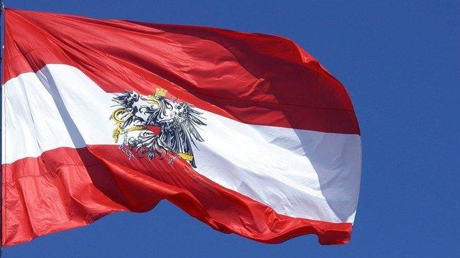 Rakouská vlajka