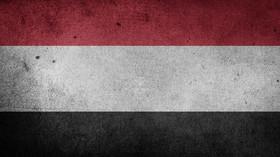 Vlajka Jemenu