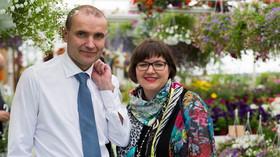 Islandský prezident Gudni Jóhannesson s manželkou Elizou Reidovou