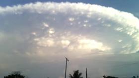 Podivné mraky
