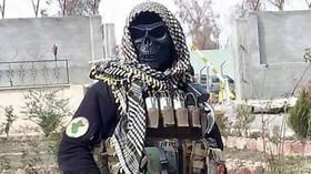 Zlatá divize iráckých sil