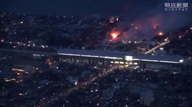 Požár v japonském městě zachvátil 140 budov