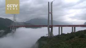 Nejvyšší most na světě se nachází v Číně